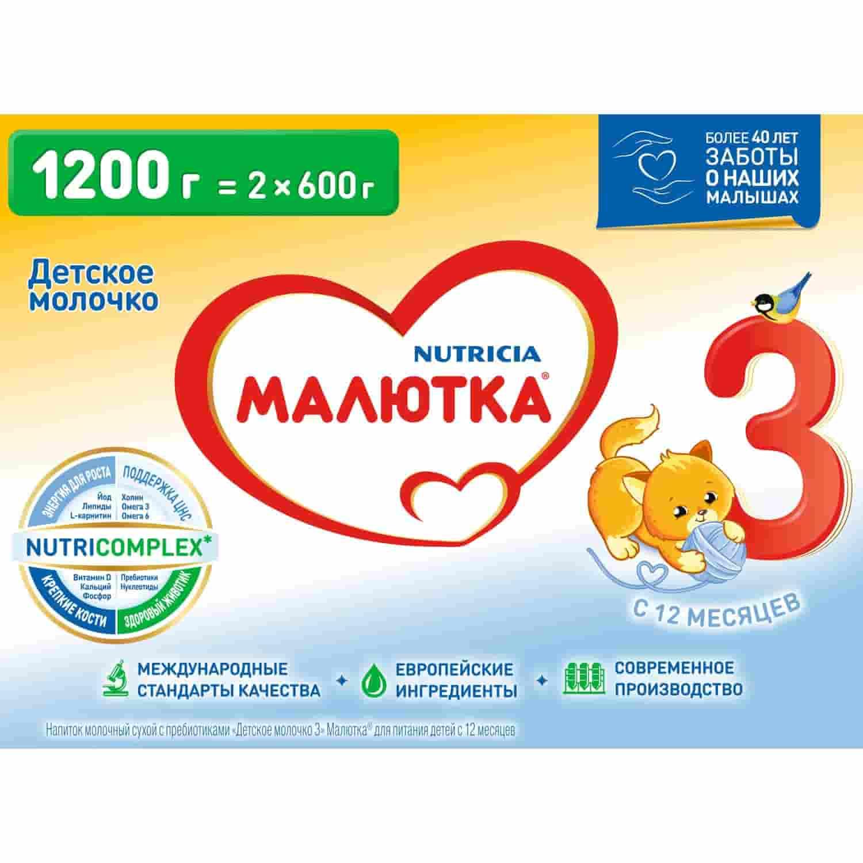 Детское молочко Малютка 3 с 12 месяцев, 1200 г