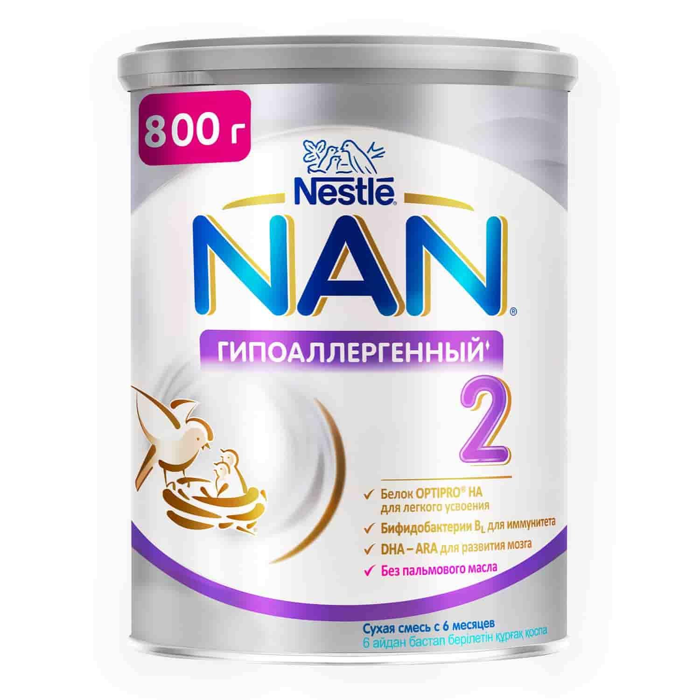 Детское молочко Нан HA 2 с 6 месяцев, 800 г