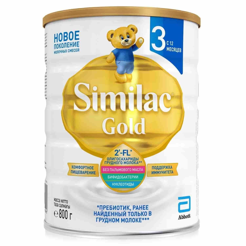 Детское молочко Симилак Gold 3 с 12 месяцев, 800 г