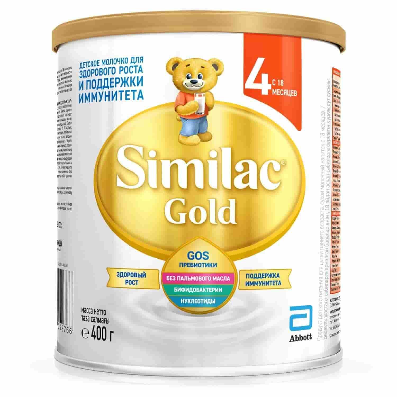 Детское молочко Симилак Gold 4 с 18 месяцев, 400 г