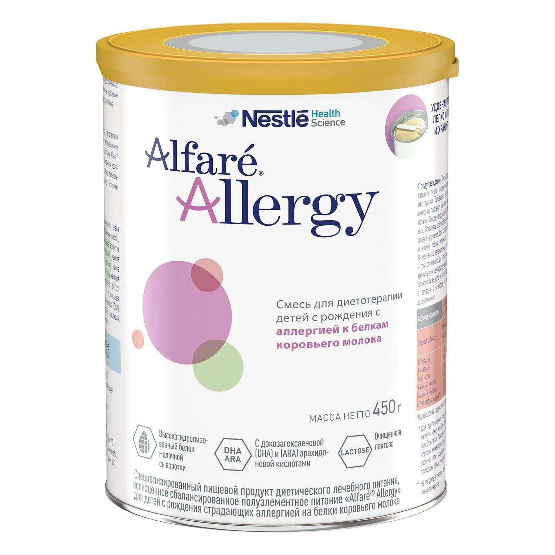 Заменитель молока Nestle Лп Alfar Allergy
