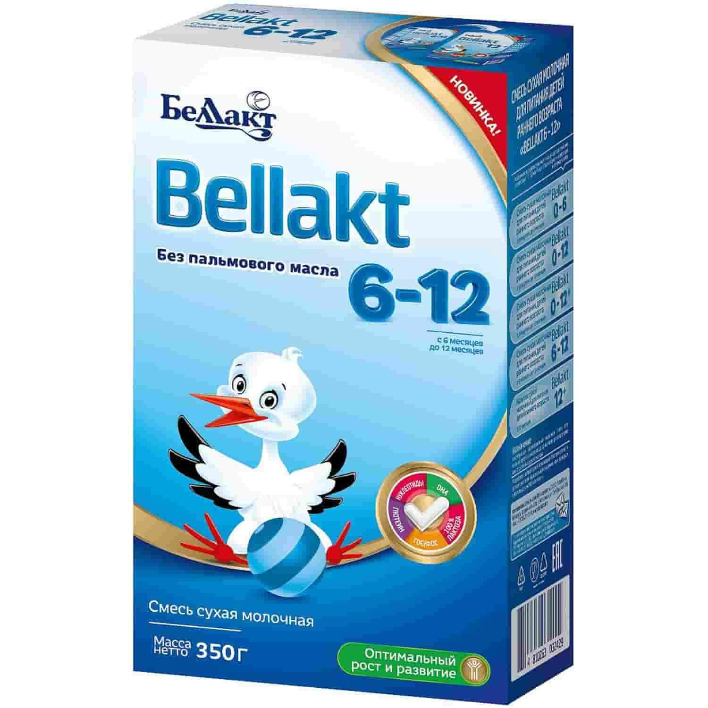 Молочная смесь Беллакт 6-12 месяцев, 350 г