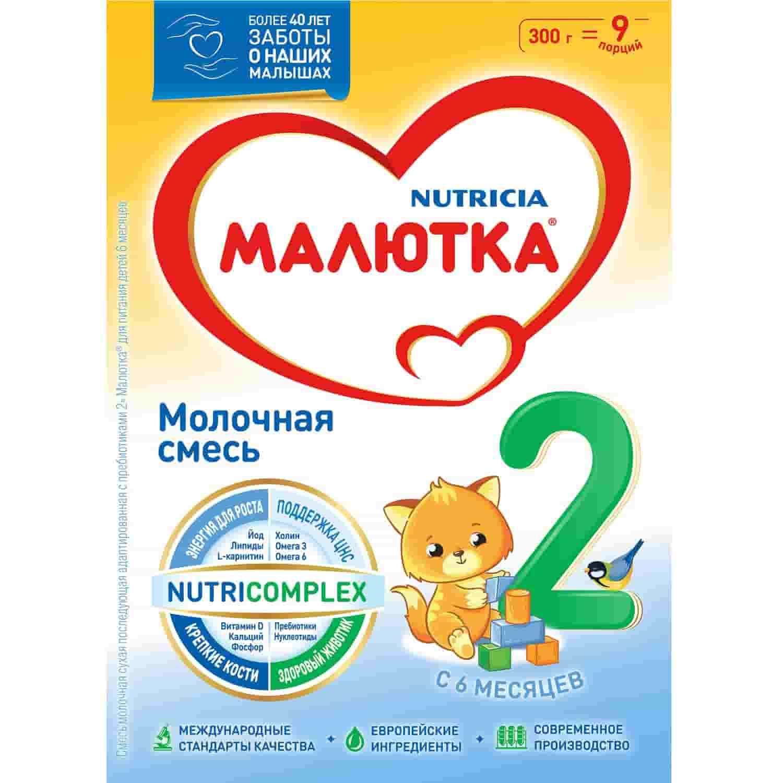 Молочная смесь Малютка 2 6-12 месяцев, 300 г
