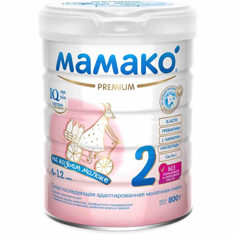 Молочная смесь Мамако Premium 2 6-12 месяцев, 800 г