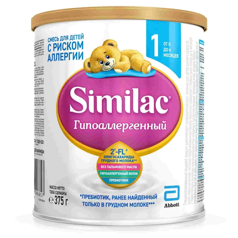 Молочная смесь Симилак Гипоаллергенный 1 0-6 месяцев, 375 г