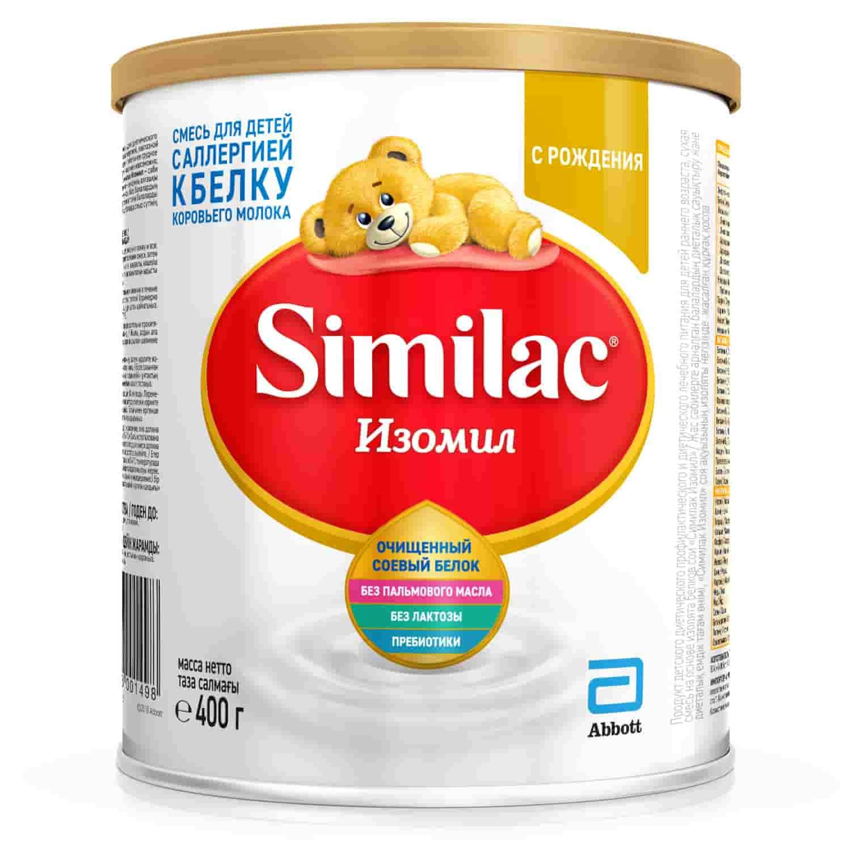 Молочная смесь Симилак Изомил на основе сои 0-12 месяцев, 400 г