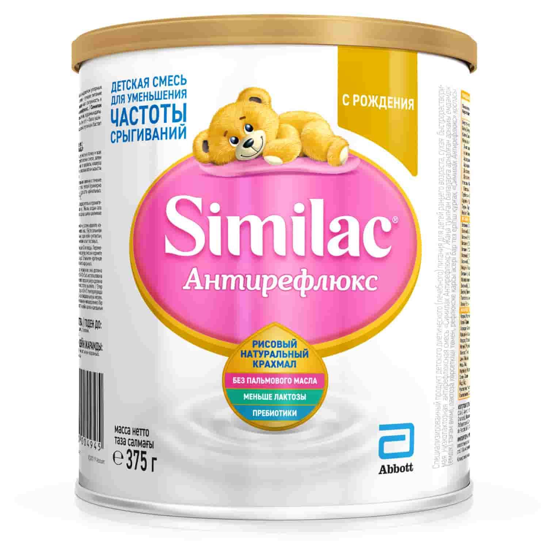 Молочная смесь Симилак антирефлюкс 1 0-6 месяцев, 375 г