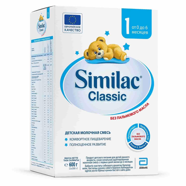 Молочная смесь Симилак Classic 1 0-6 месяцев, 600 г