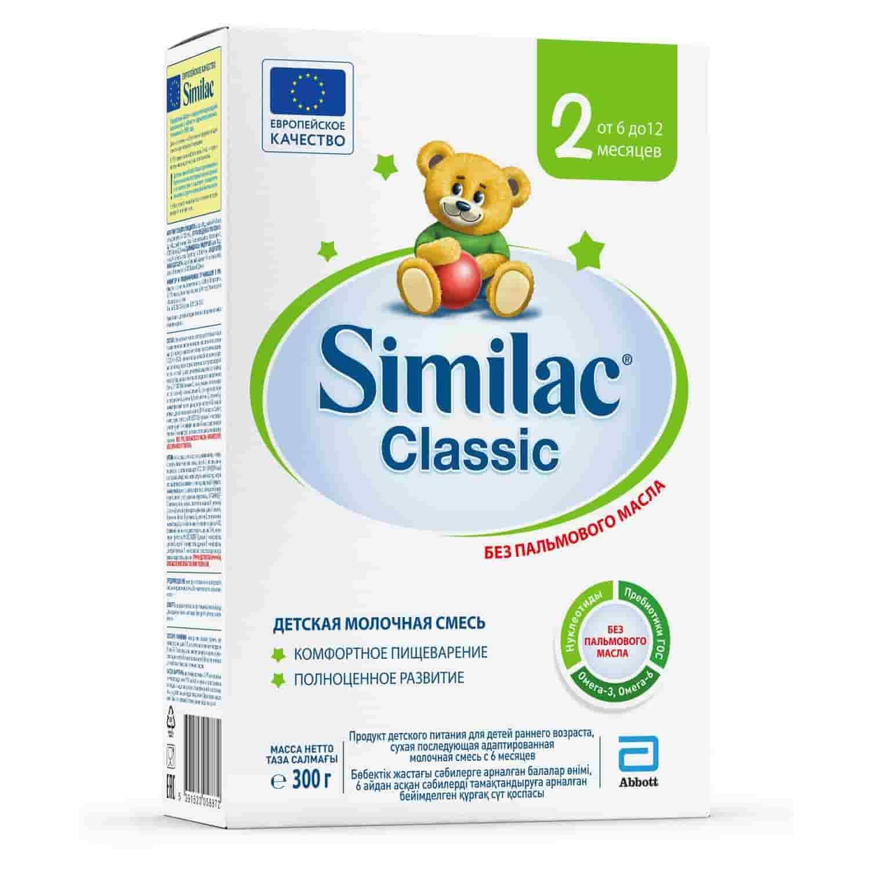 Молочная смесь Симилак Classic 2 6-12 месяцев, 300 г