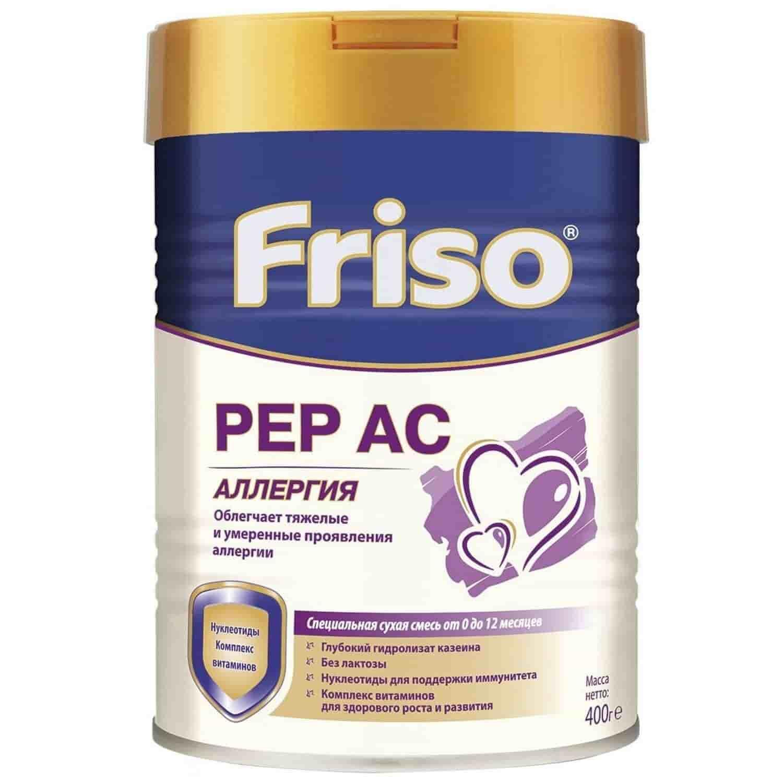 Молочная смесь Фрисо Frisolac Gold PEP AC 0-12 месяцев, 400 г