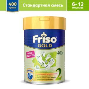 Молочная смесь Фрисо Gold LockNutri 2 6-12 месяцев, 400 г