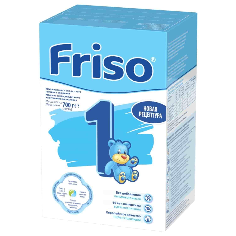 Молочная смесь Фрисо LockNutri 1 с рождения, 700 г