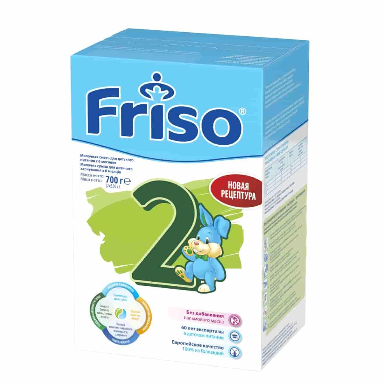 Молочная смесь Фрисо LockNutri 2 с 6 месяцев, 700 г