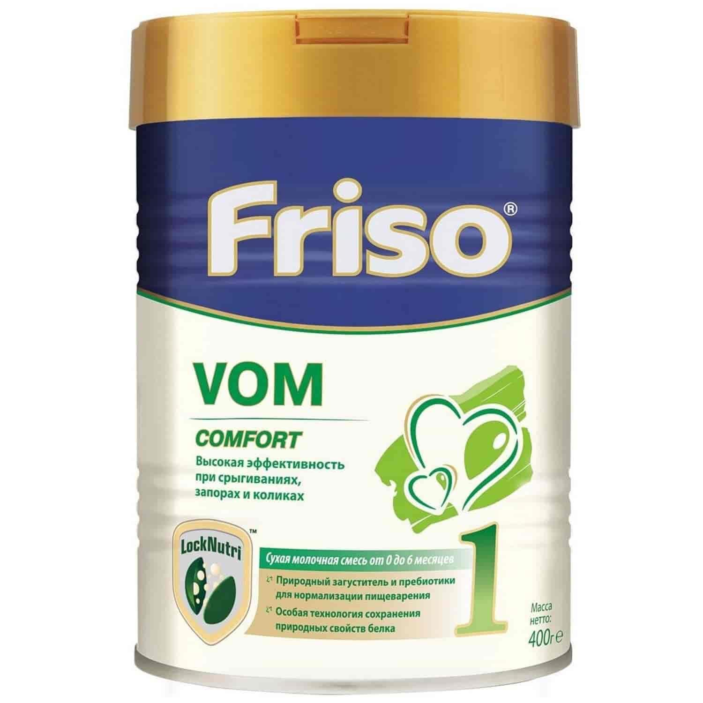 Молочная смесь Фрисо VOM 1 0-6 месяцев, 400 г