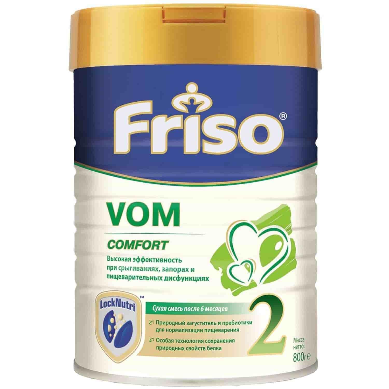 Молочная смесь Фрисо VOM 2 6-12 месяцев, 800 г