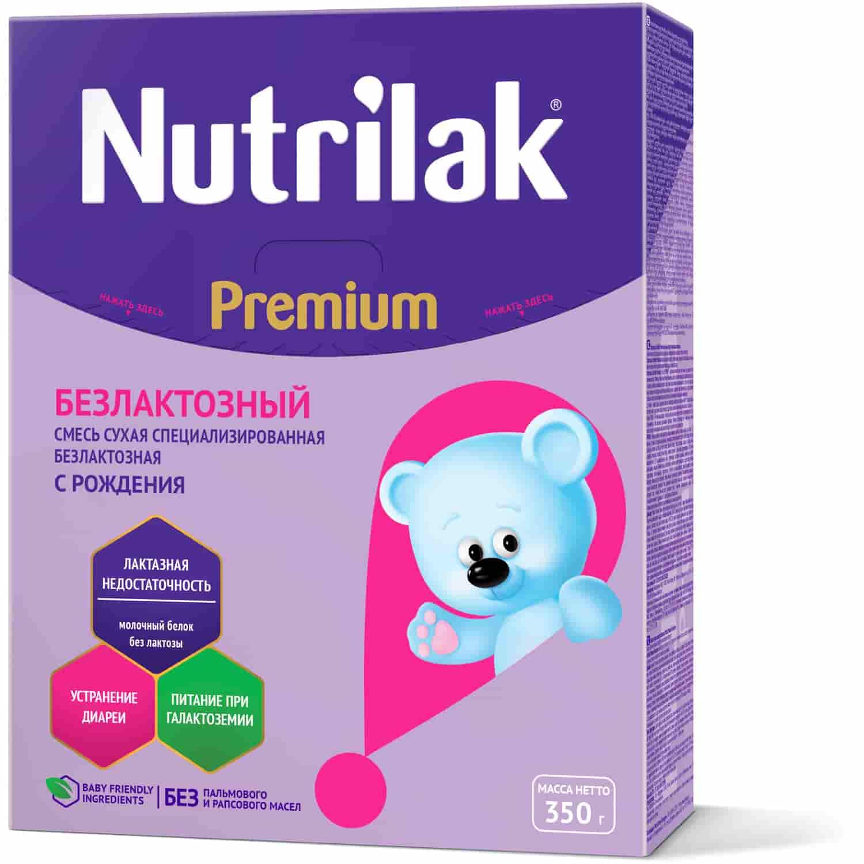 Молочная смесь Nutrilak Безлактозный 0-6 месяцев, 350 г