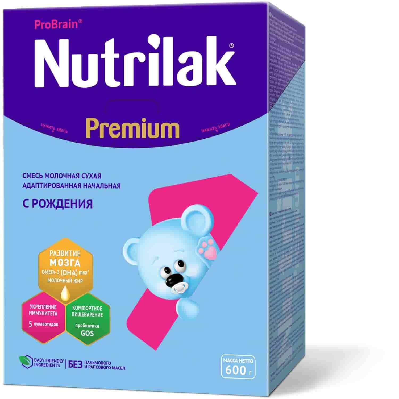 Молочная смесь Nutrilak Premium 1 0-6 месяцев, 600 г