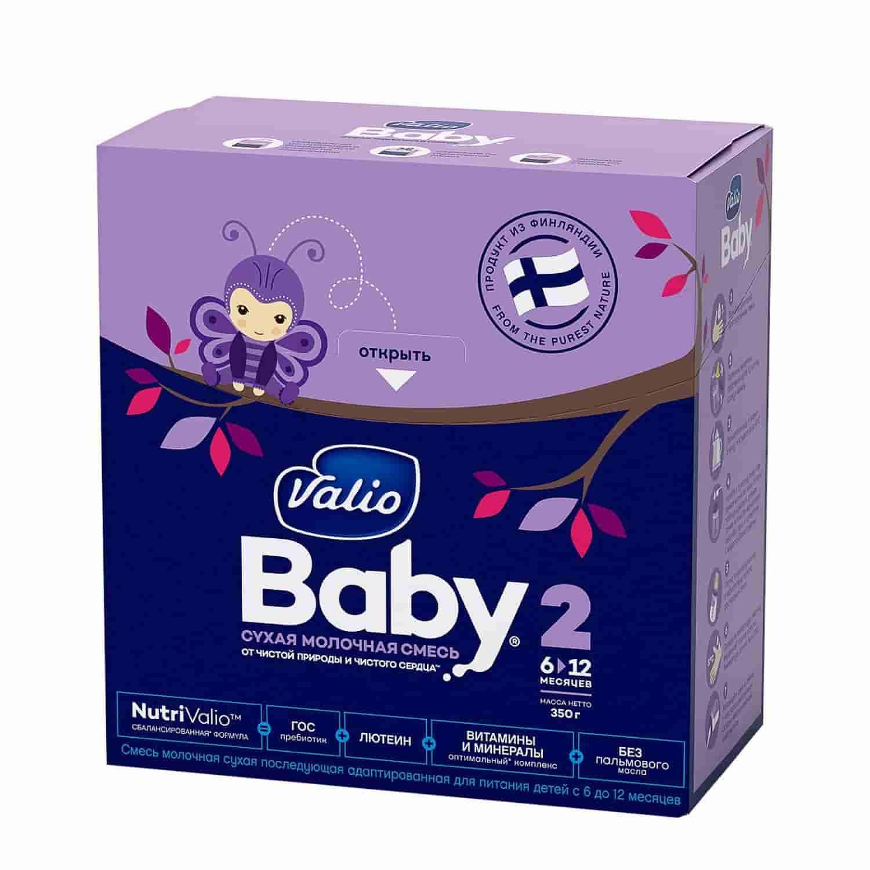 Valio Baby 2 NutriValio - cмесь молочная cухая последующая, адаптированная для питания детей с 6 до 12 месяцев
